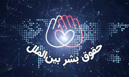 حق دادرسی عادلانه ـ قسمت سوم